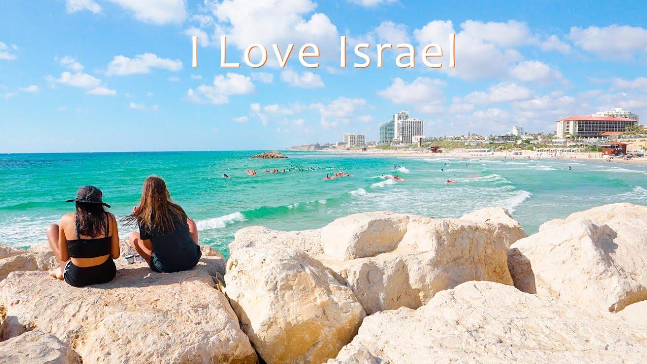 PARADISE EXISTS! Marina Herzliya, ISRAEL
