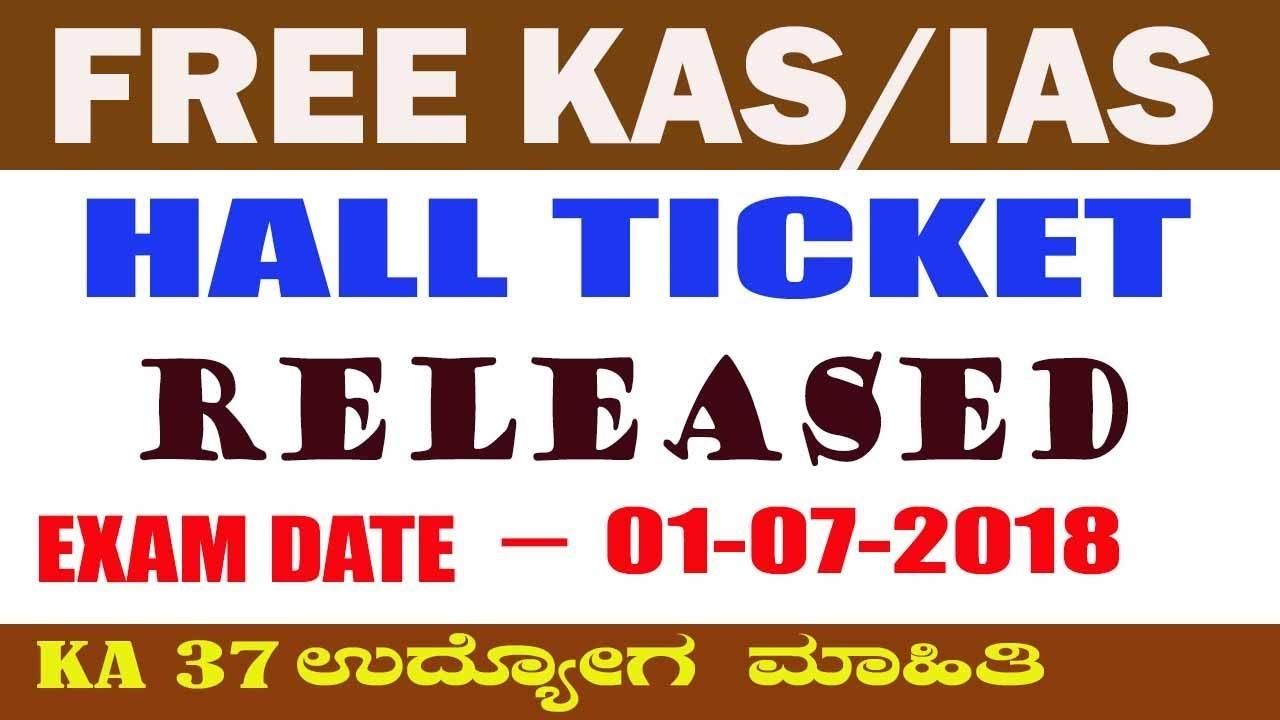 free kas ias coaching hallticket download // KA 37 ಉದ್ಯೋಗ ಮಾಹಿತಿ