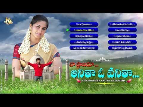 Folk Songs || love Songs ||Jukebox|| Naa Pranama Anitha O Vanitha || Lalitha Geethalu || Jayasindoor