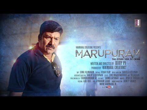 Marupuram - Malayalam Movie (2016)