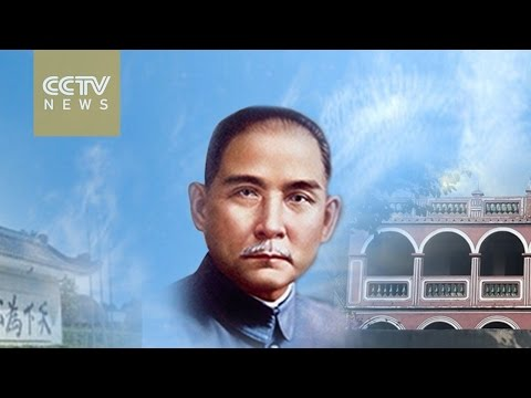 Discussion: Remembering Sun Yat-sen, forerunner of China