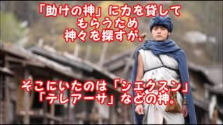【テレ東】ドラマ「勇者ヨシヒコ」でDASH村のパロディー 更にテレビ局を...