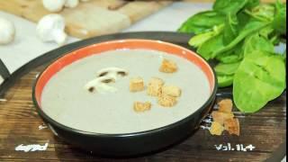 Крем-суп из белых грибов/ Cream soup with porcini