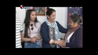 कान्छि गुरुङलाई सहयोग बढ्दै - NEWS24 TV