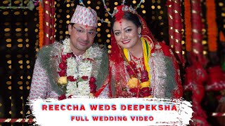 Full Wedding Video  Reeccha Sharrma Deepeksha Bikram Rana