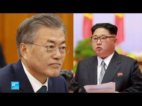 رئيس كوريا الجنوبية يريد معاهدة سلام مع جارته الشمالية  - نشر قبل 19 دقيقة