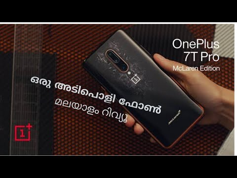 ONE PLUS 7T Pro MCLAREN edition Malayalam  Review
