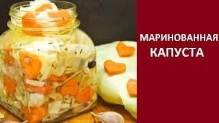 Капуста маринованная быстрого приготовления кусочками, рецепт