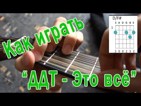 10 советов о том, как зажимать струны, чтобы звук был