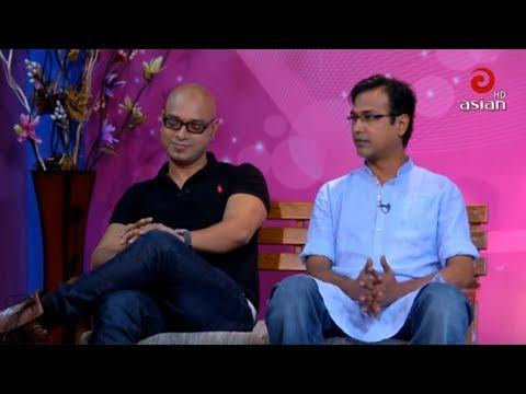 Rater Tara Ep 13 (রাতের তারা ) Milon Mahmud & Asif Akbar Interview | Asian TV Entertainment