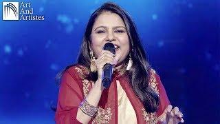 Naina Neer Bahaye | Bhajan | Sadhana Sargam | Hindi Devotional Songs | Art & Artistes