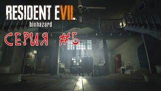 Прохождение Resident Evil 7 #5 Дуэль на бензопилах