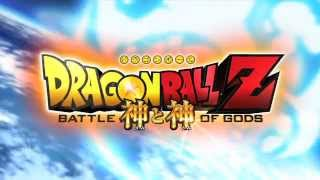 Dragon Ball Z: Battle of Gods IMAX TV Spot