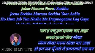 Nadiya Se Dariya - Karaoke With Scrolling Lyrics Eng. & हिंदी