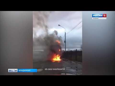 Во Владимире сгорел автобус 14 маршрута
