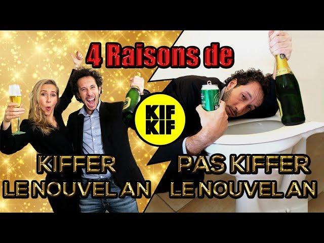 4 RAISONS DE NE PAS KIFFER LE NOUVEL AN