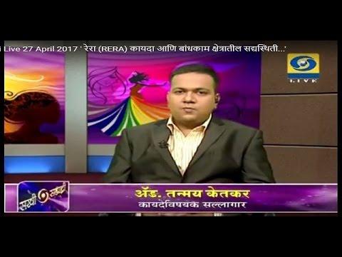 TeleVision program on DD sahyadri 27 april 2017