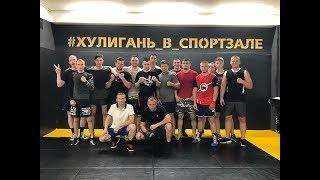 Мастер-класс по боксу в городе Туле. Проводил Максим Уваров.