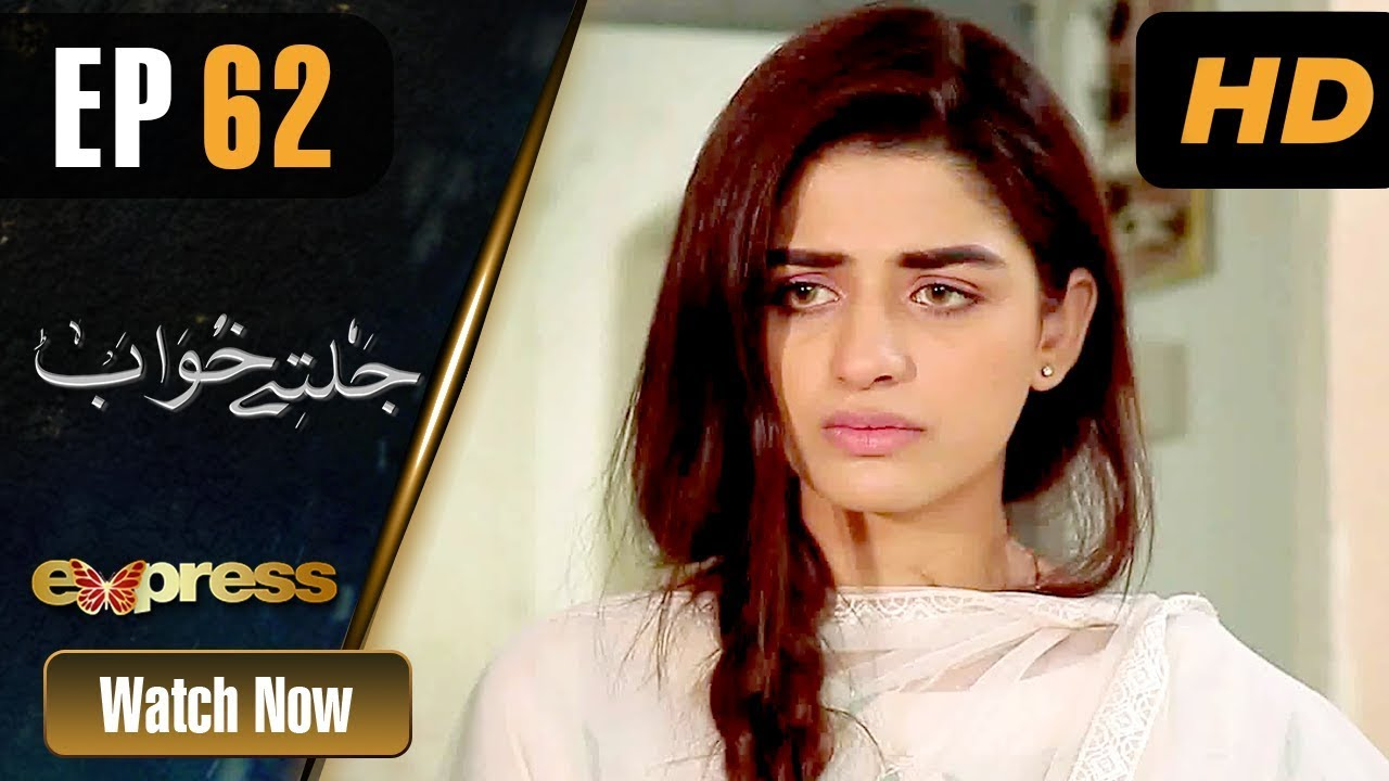Jaltay Khwab - Episode 62 Express TV Jan 29