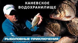 Ночная фидерная рыбалка на крупного карася! Рыболовные приключения! Альтернатива убийца карася!