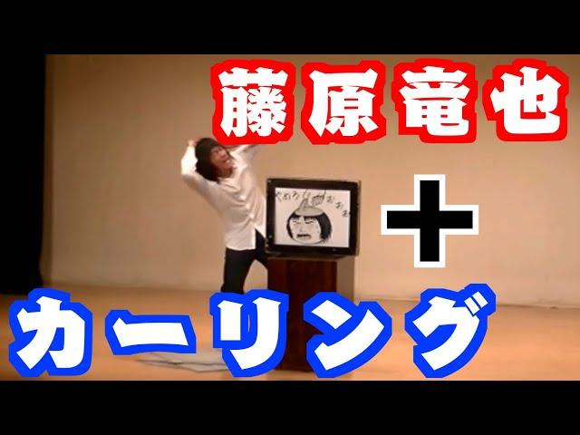 【ライブ映像】ちょい足し四コマ