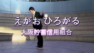 """2018年度WebCM """"えがお ひろがる"""""""