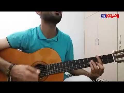 آهنگ تو که نیستی پیشم از مسیح و آرش به همراه آکورد و اجرای گیتار - Masih Va Arash - Nisti Pisham