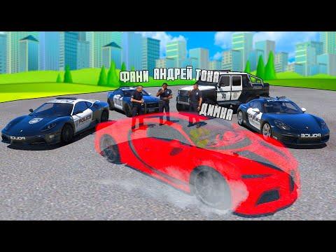 ВОР НЕВИДИМКА ЖЕСТКО ТРОЛЛИТ КОПОВ В GTA 5! АВТОУГОНЩИКИ VS КОПЫ В ГТА 5 ОНЛАЙН