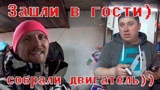 Случайно оказались у МОТОСТРИМ) Дособрали мотор BSE J5!