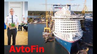 Работа в Финляндии