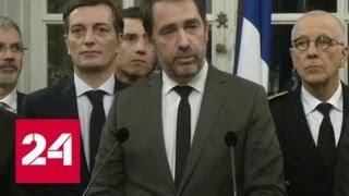 Глава французской полиции подтвердил гибель Шарифа Шеката - Россия 24