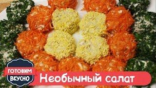 Необычный салат с рисом и сардиной