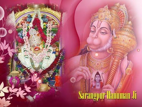 Hum Katha Sunate Sarangpur Dhaam Ki- Sarangpur...