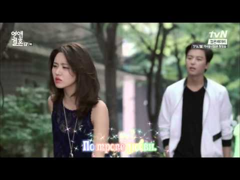 love lane marriage not dating ost part 2