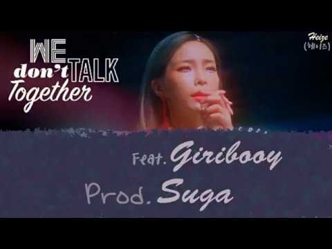 Heize (헤이즈) -  We Don't Talk Together Feat. Giriboy (prod.SUGA) [HAN/ROM/ENG] Lyrics (가사)
