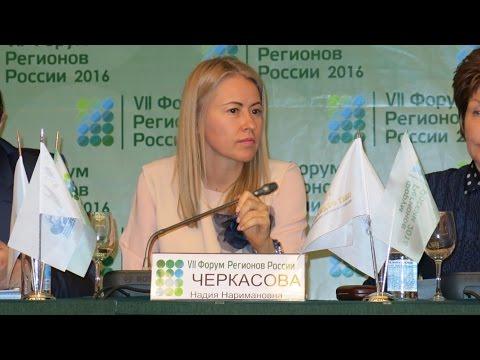 Надия Черкасова, директор департамента обслуживания клиентов малого бизнеса ВТБ 24