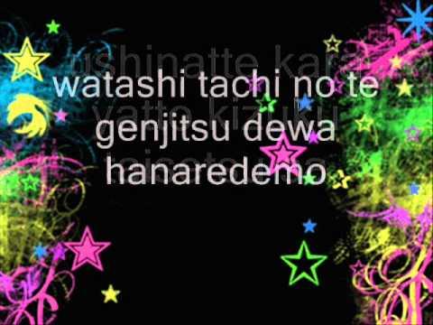 shiawase negai kanata kara lyrics