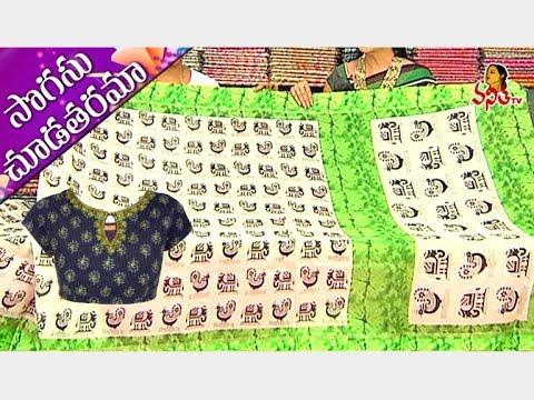 Today Special Banarasi Cotton, Kalamkari & Organza Silk Sarees || Sogasu Chuda Tarama || Vanitha TV