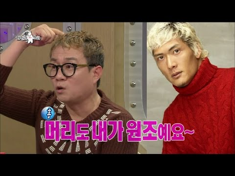 【TVPP】Kim Sung Soo(COOL) - Originator of World Play, '나 머리 애