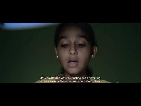 GLOBE Malayalam Short Film with English Subtitles | HD | 2017