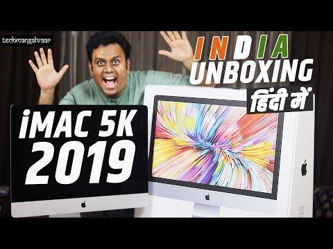 IMac 5K 2019 Unboxing India (Hindi)