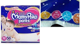 Baby Diapers //Best Diaper Mamypoko Pants Extra Absorb