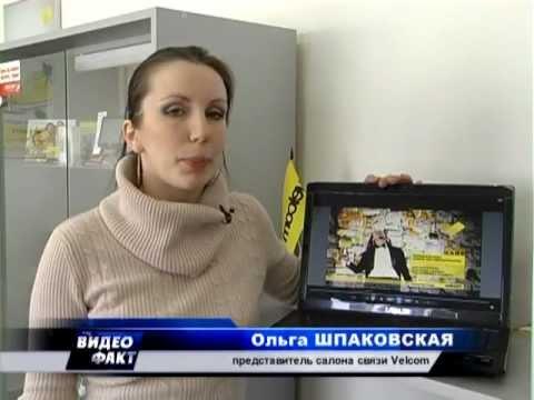 Дельта Банк Украина отзывы, Дельта Банк отзывы клиентов и