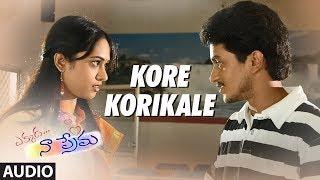 Kore Korikale Full Song Audio    Ekkada Naa Prema    Manoj Nandam, Soundarya, GhanaShyam