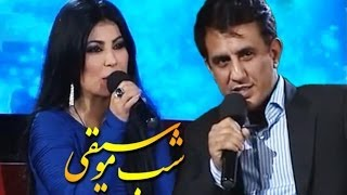 Music Night Ep.22 with Latif Nangarhary & Aryana Sayed شب موسیقی با لطیف ننگرهاری