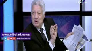 مرتضى منصور: إبراهيم عيسى على صلة قرابة بحسني مبارك.. فيديو