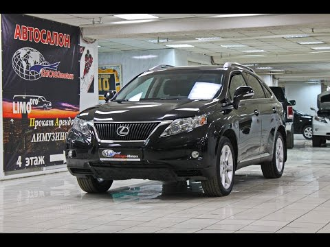 Lexus RX270 2011 Executive CHICAGO MOTORS MOSCOW