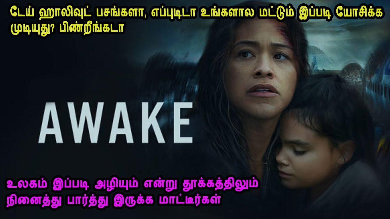 உலகம் இப்படி அழியும் என்று தூக்கத்திலும் நினைத்து பார்த்து இருக்க மாட்டீர்கள் Tamil  Reviews  movies