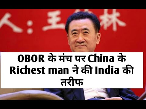 EXCLUSIVE: China's richest man praises absent India at One Belt, One Road meet      HINDI    
