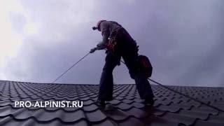 Ремонт крыши с использованием альпинистского снаряжения.(, 2016-05-25T19:27:56.000Z)